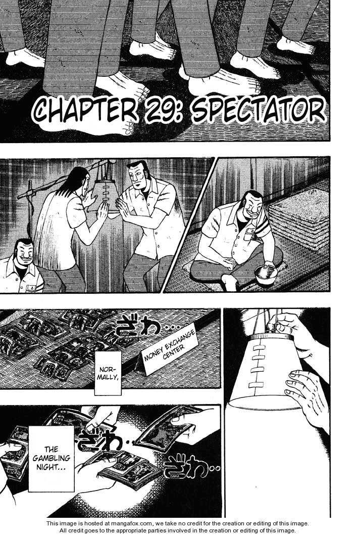 Kaiji 29 Page 1