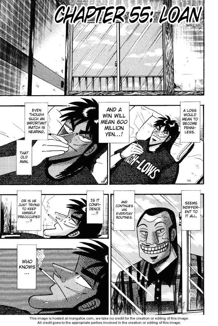 Kaiji 55 Page 1