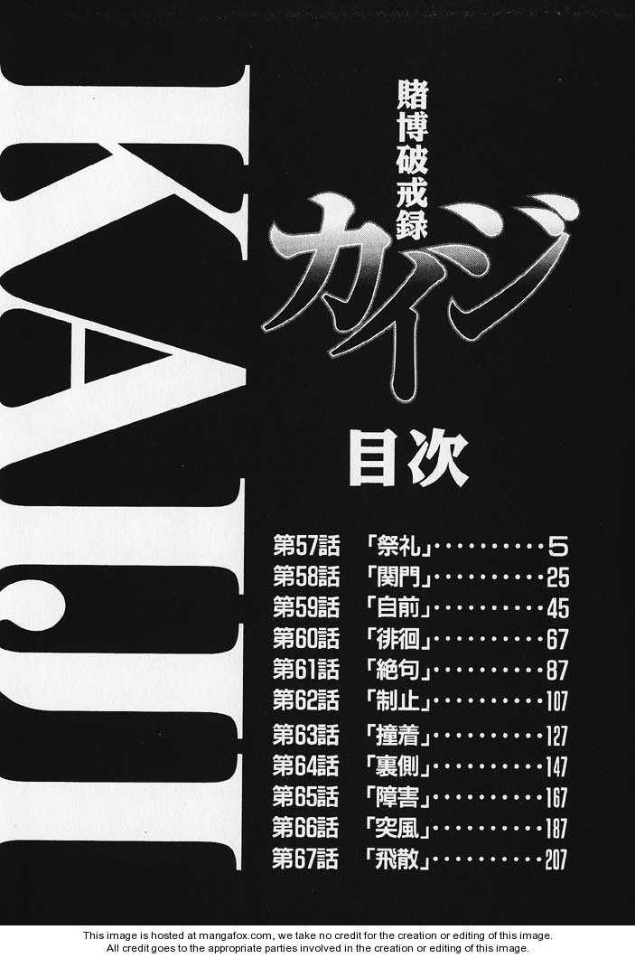 Kaiji 57 Page 2