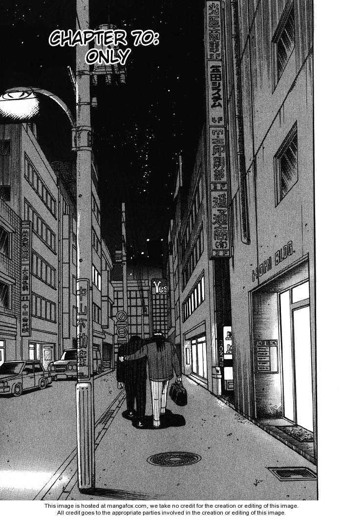 Kaiji 70 Page 1