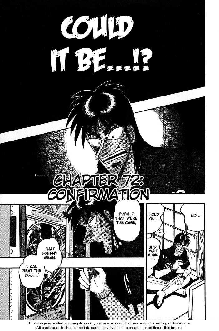 Kaiji 72 Page 1