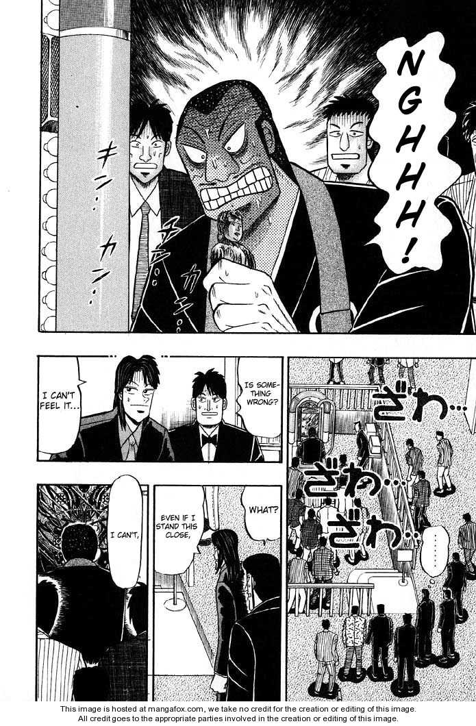 Kaiji 80 Page 2