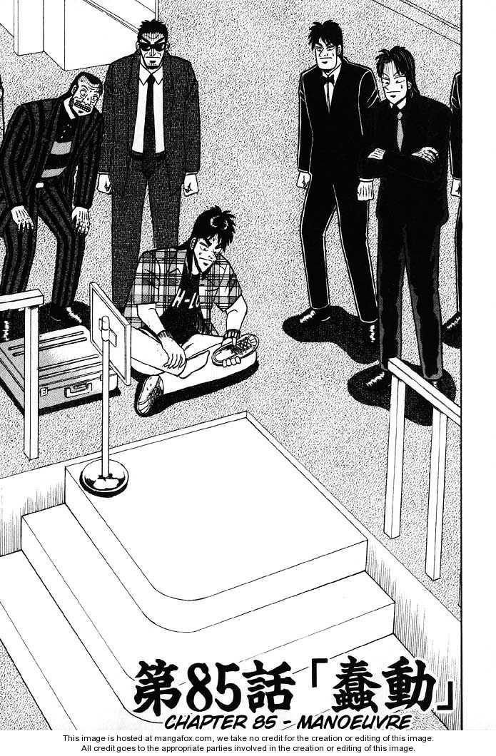Kaiji 85 Page 1