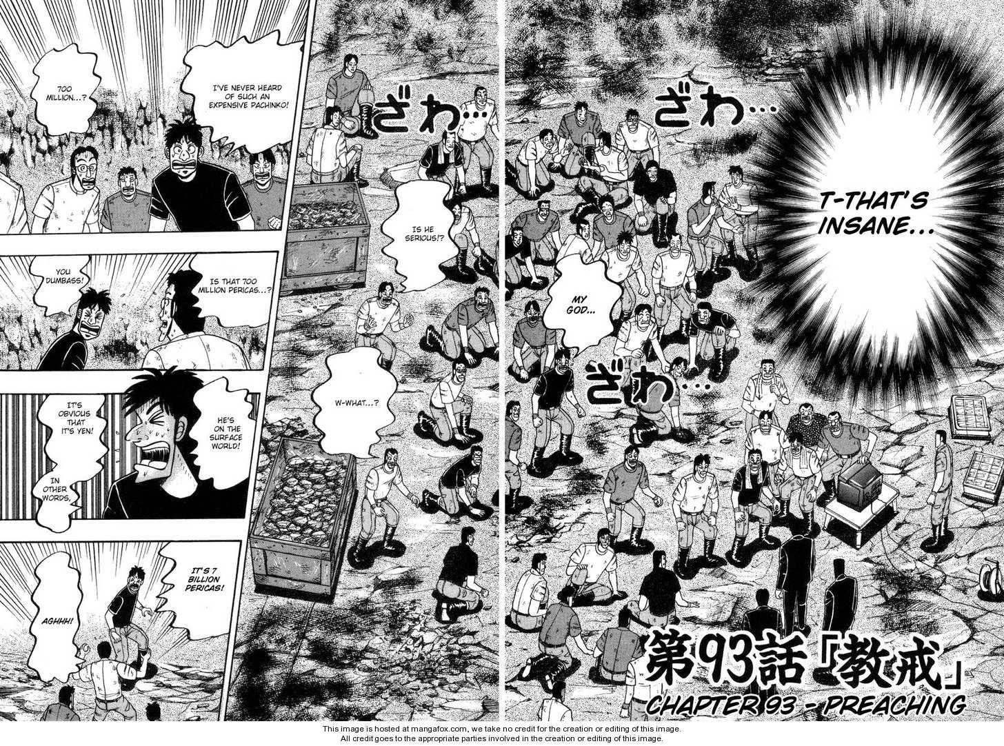 Kaiji 93 Page 2