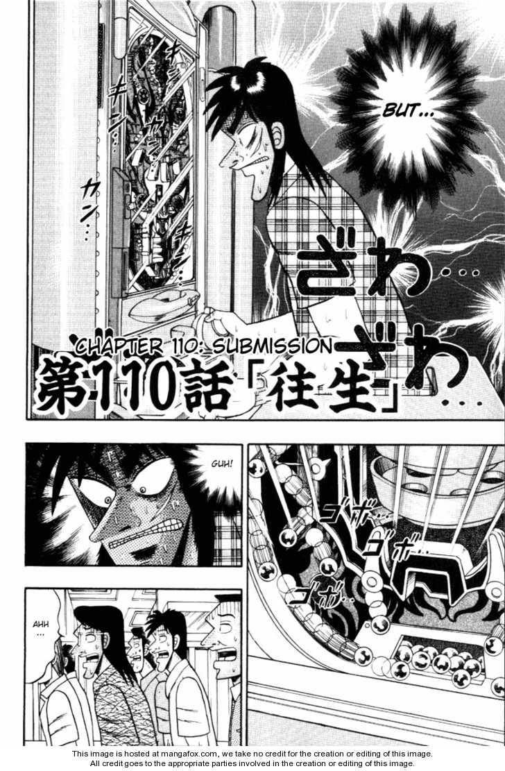 Kaiji 110 Page 1