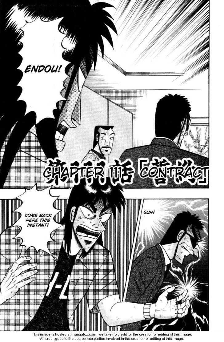 Kaiji 111 Page 1