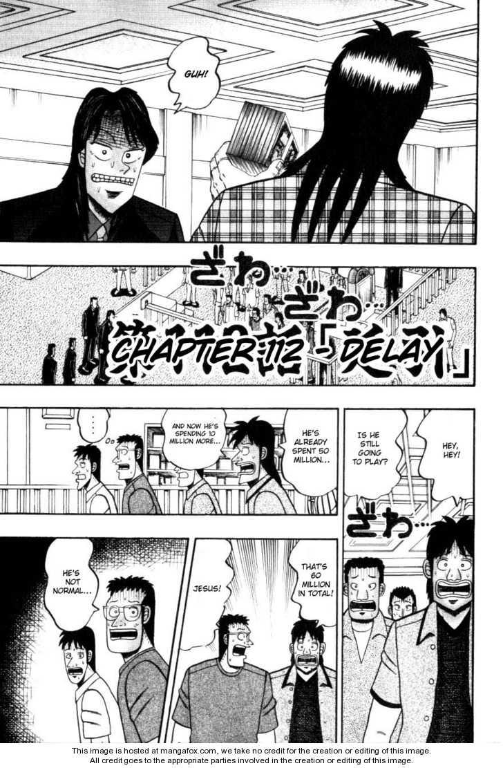 Kaiji 112 Page 1