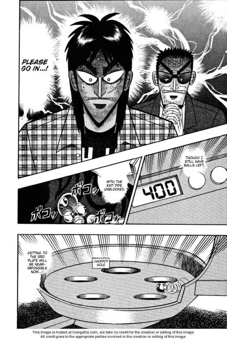 Kaiji 119 Page 3