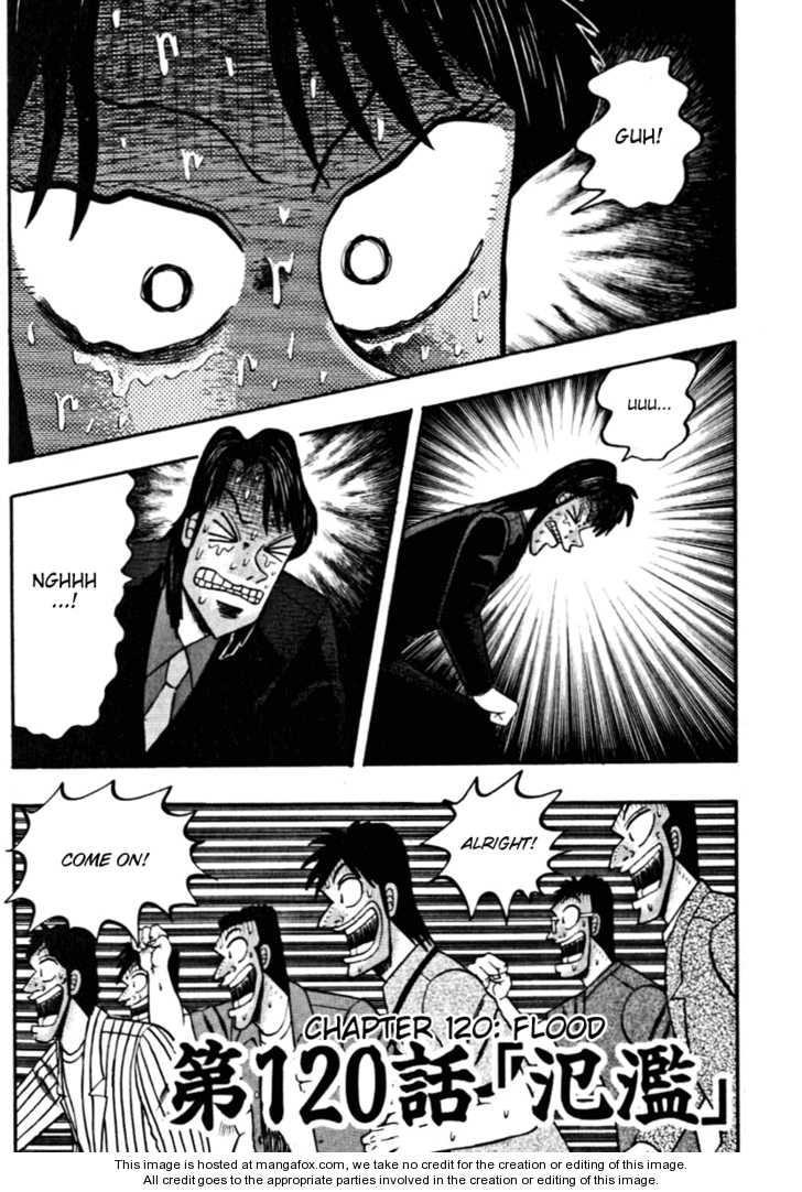 Kaiji 120 Page 1