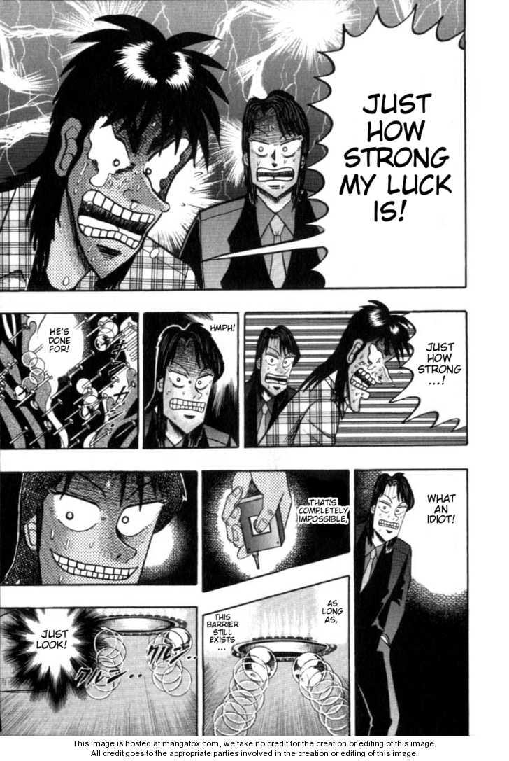 Kaiji 125 Page 3