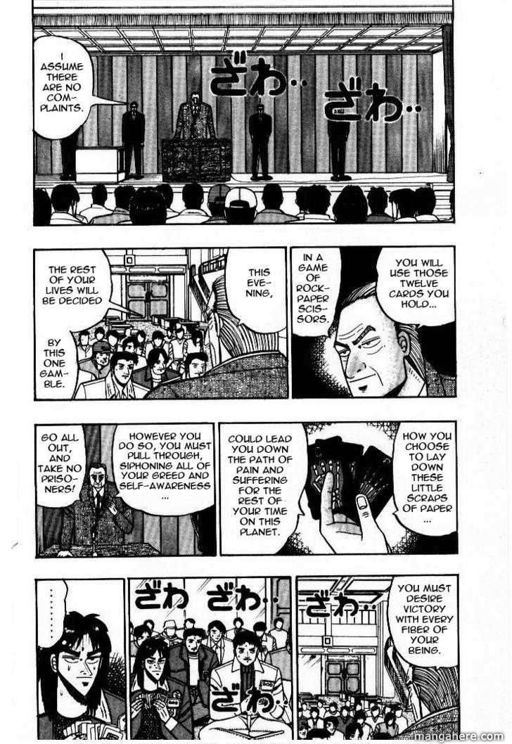 Kaiji 5 Page 2