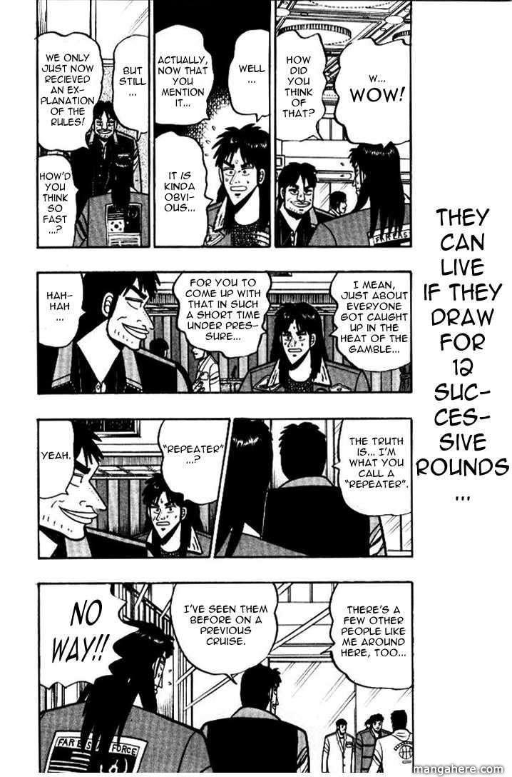 Kaiji 8 Page 2