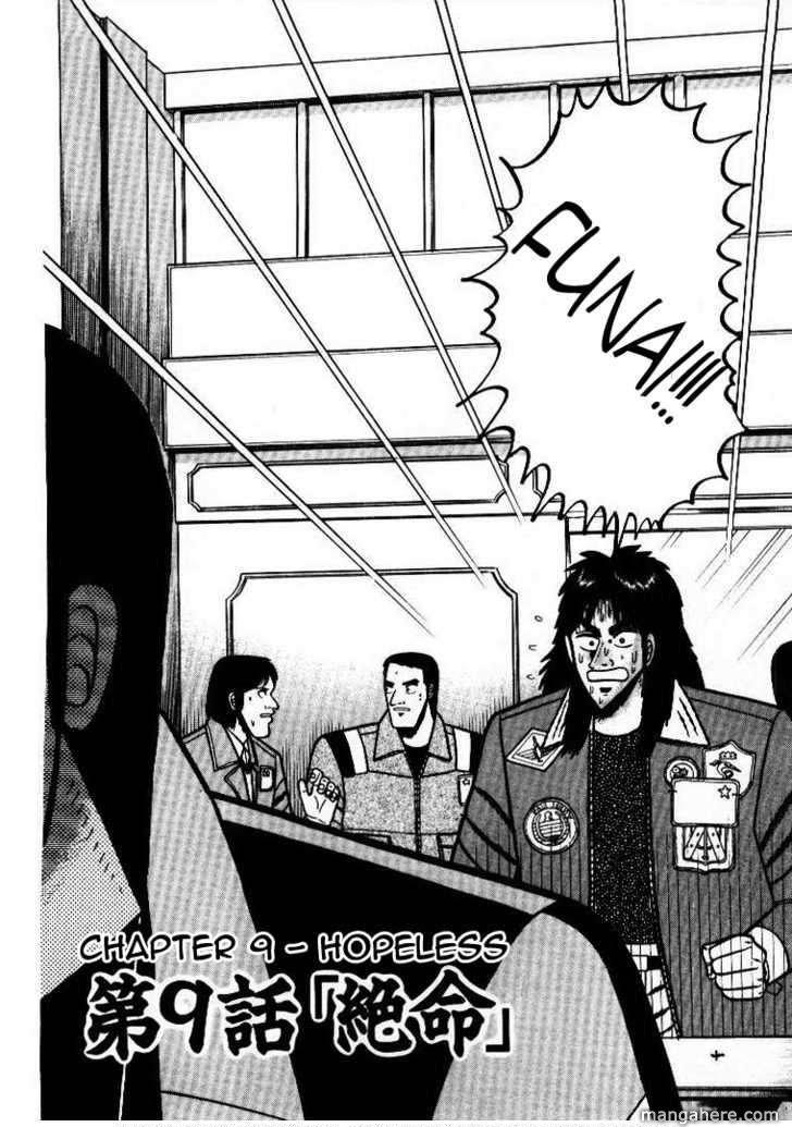 Kaiji 9 Page 2