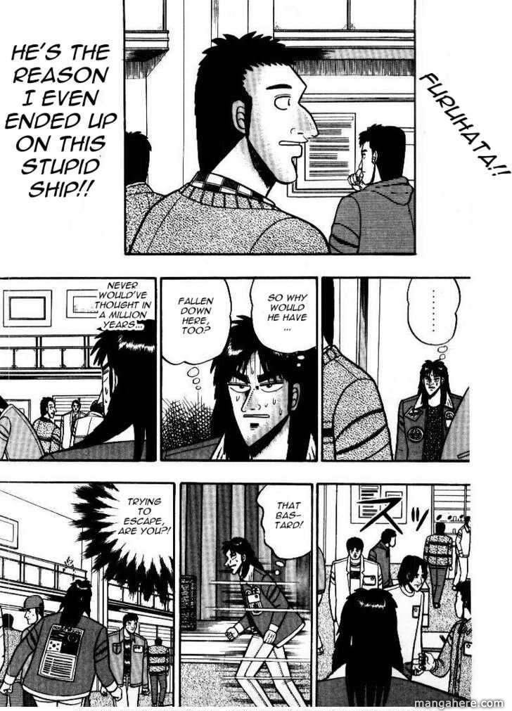 Kaiji 10 Page 1