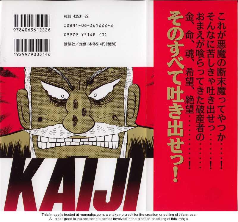 Kaiji 126 Page 2