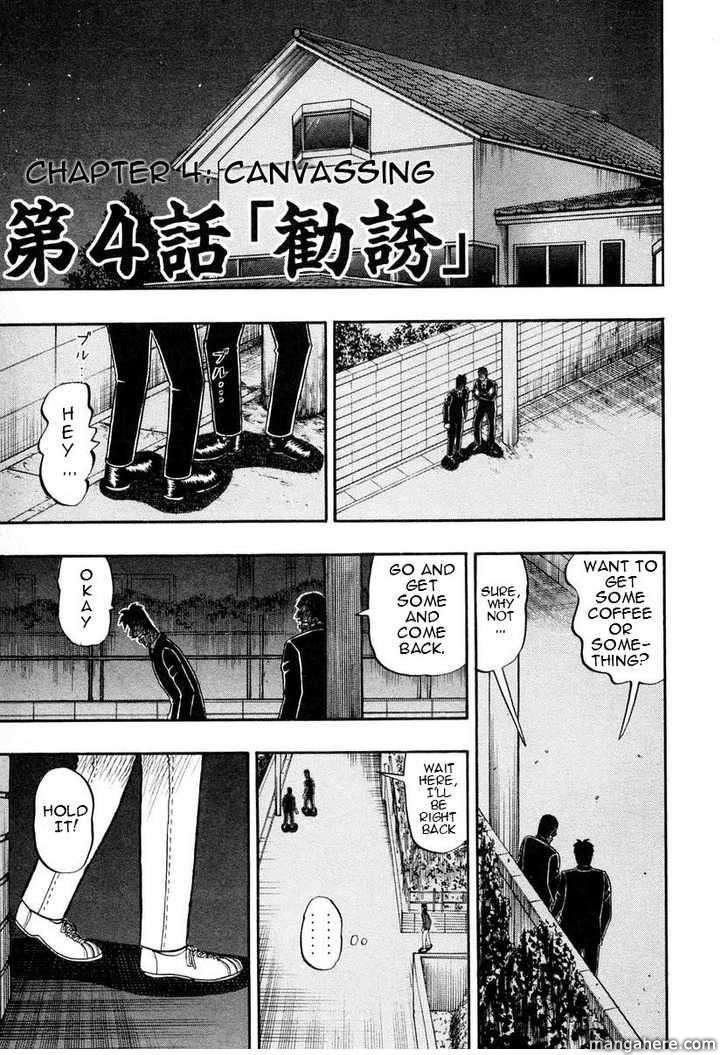 Kaiji 138 Page 1