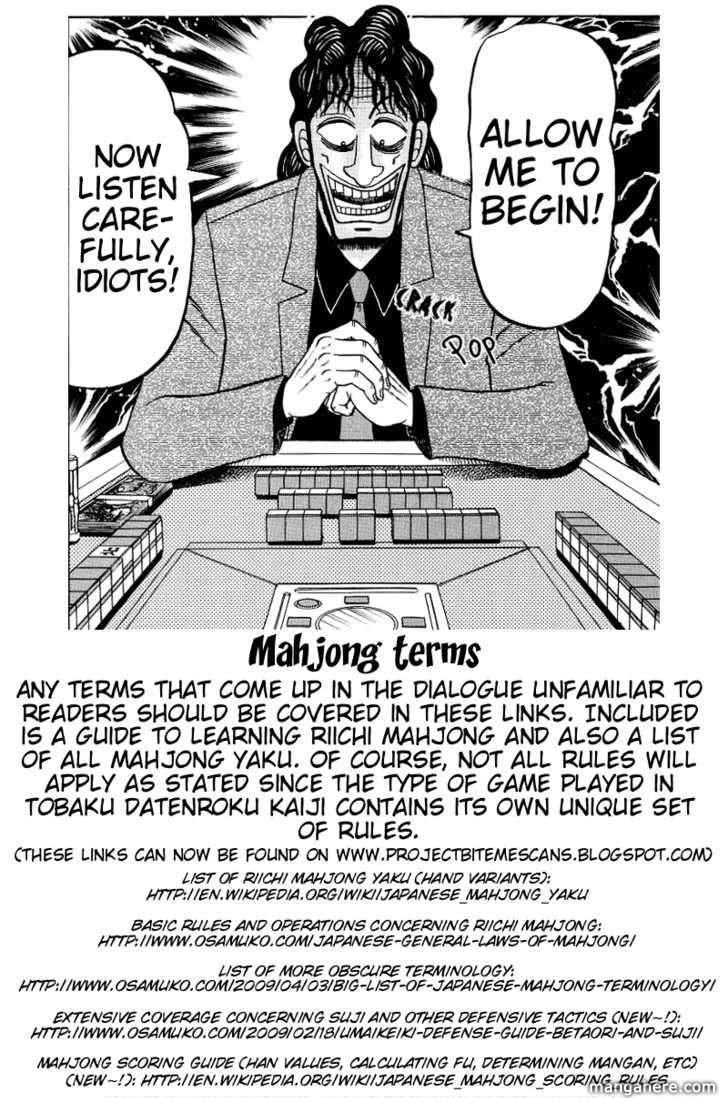Kaiji 153 Page 1