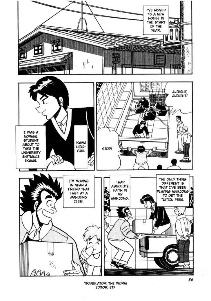 Ten - Tenna Toori no Kaidanji 3 Page 2