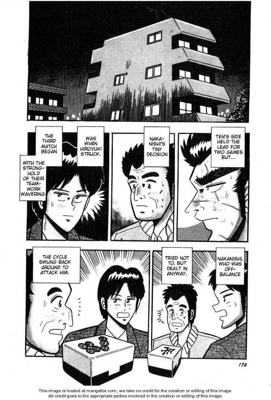 Ten - Tenna Toori no Kaidanji 8 Page 2