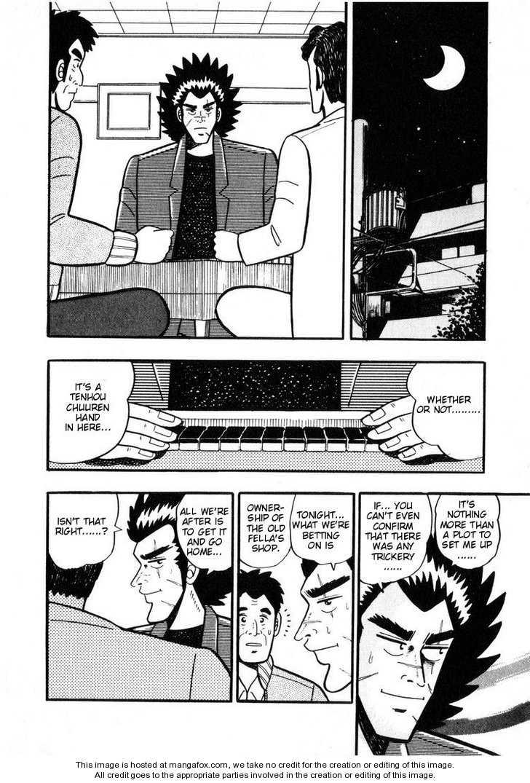 Ten - Tenna Toori no Kaidanji 10 Page 2