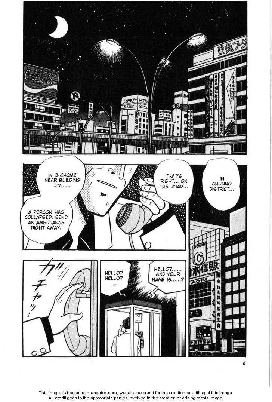 Ten - Tenna Toori no Kaidanji 11 Page 2