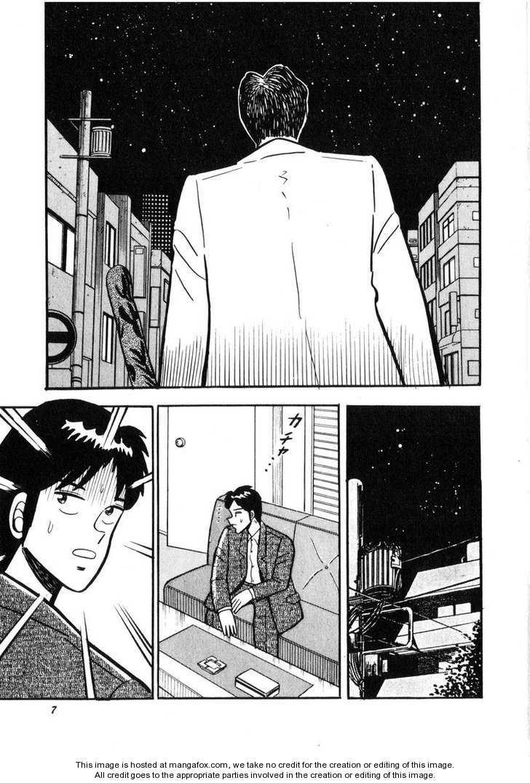 Ten - Tenna Toori no Kaidanji 11 Page 3