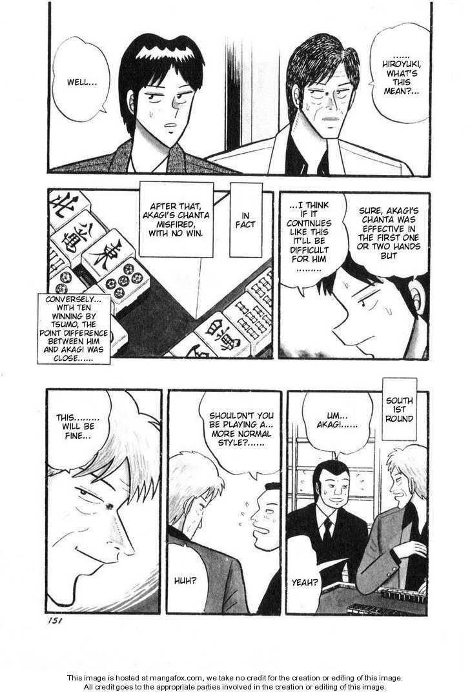 Ten - Tenna Toori no Kaidanji 17 Page 2