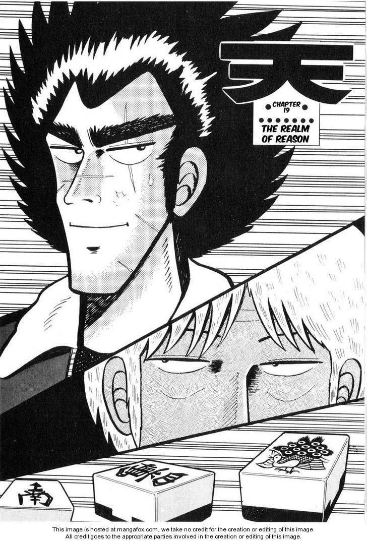 Ten - Tenna Toori no Kaidanji 19 Page 1