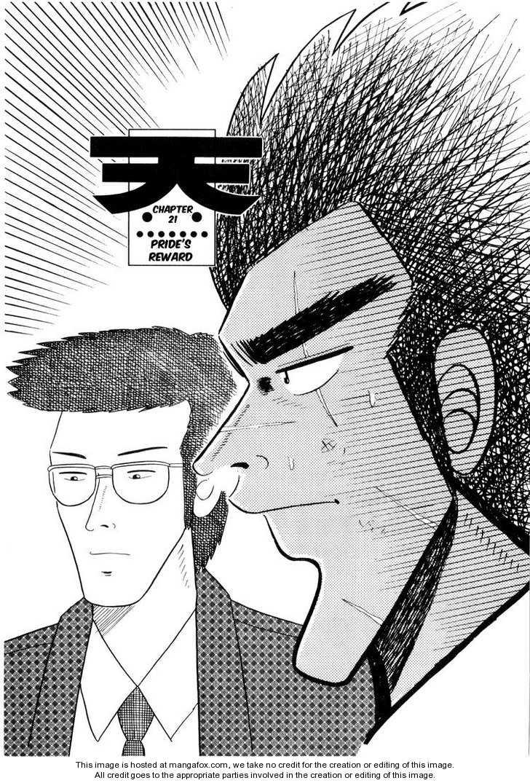 Ten - Tenna Toori no Kaidanji 21 Page 1