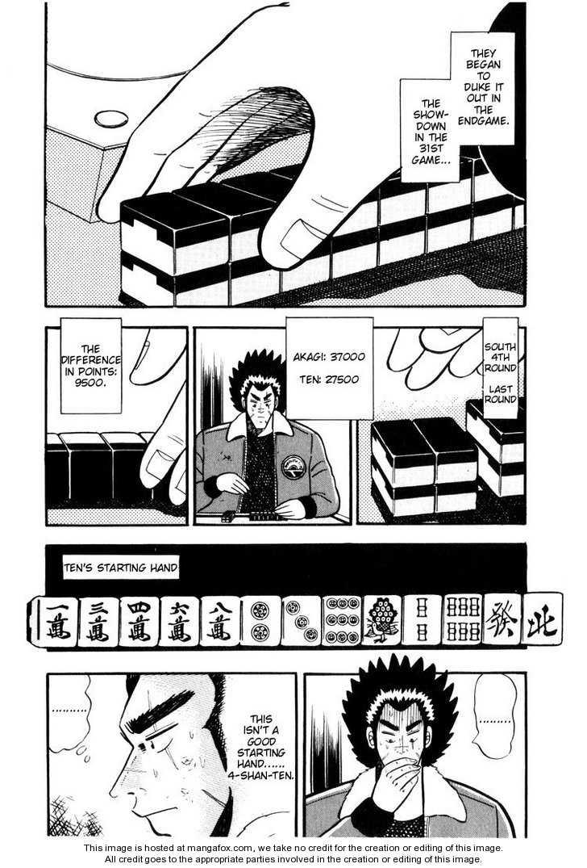 Ten - Tenna Toori no Kaidanji 21 Page 2