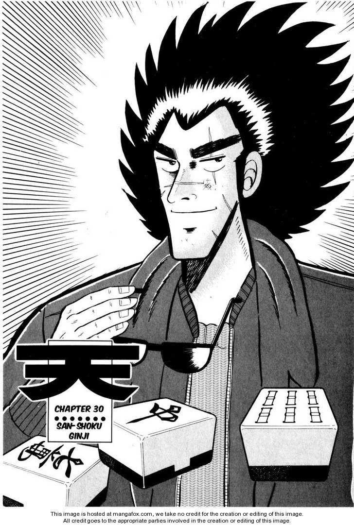 Ten - Tenna Toori no Kaidanji 30 Page 1