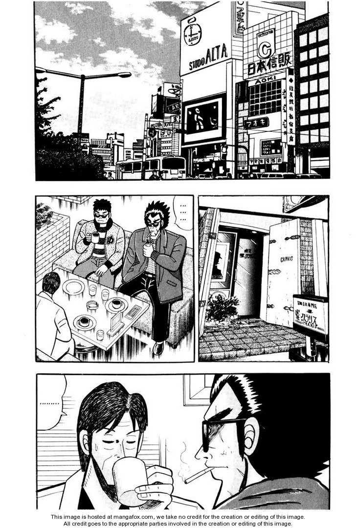 Ten - Tenna Toori no Kaidanji 30 Page 2