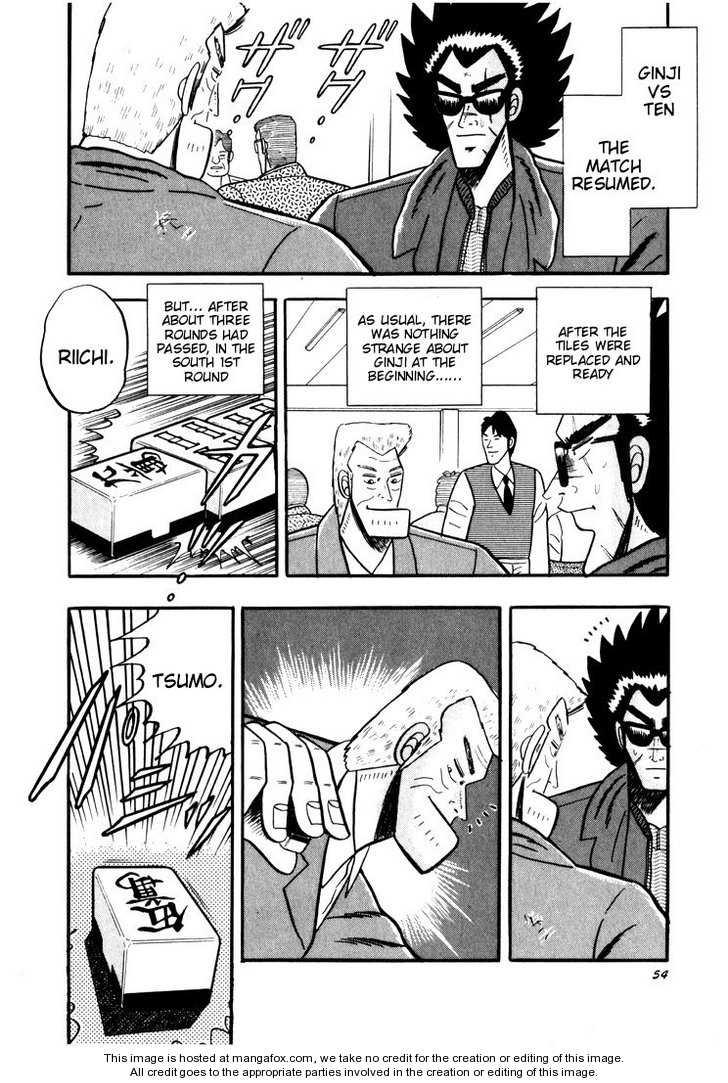 Ten - Tenna Toori no Kaidanji 32 Page 2