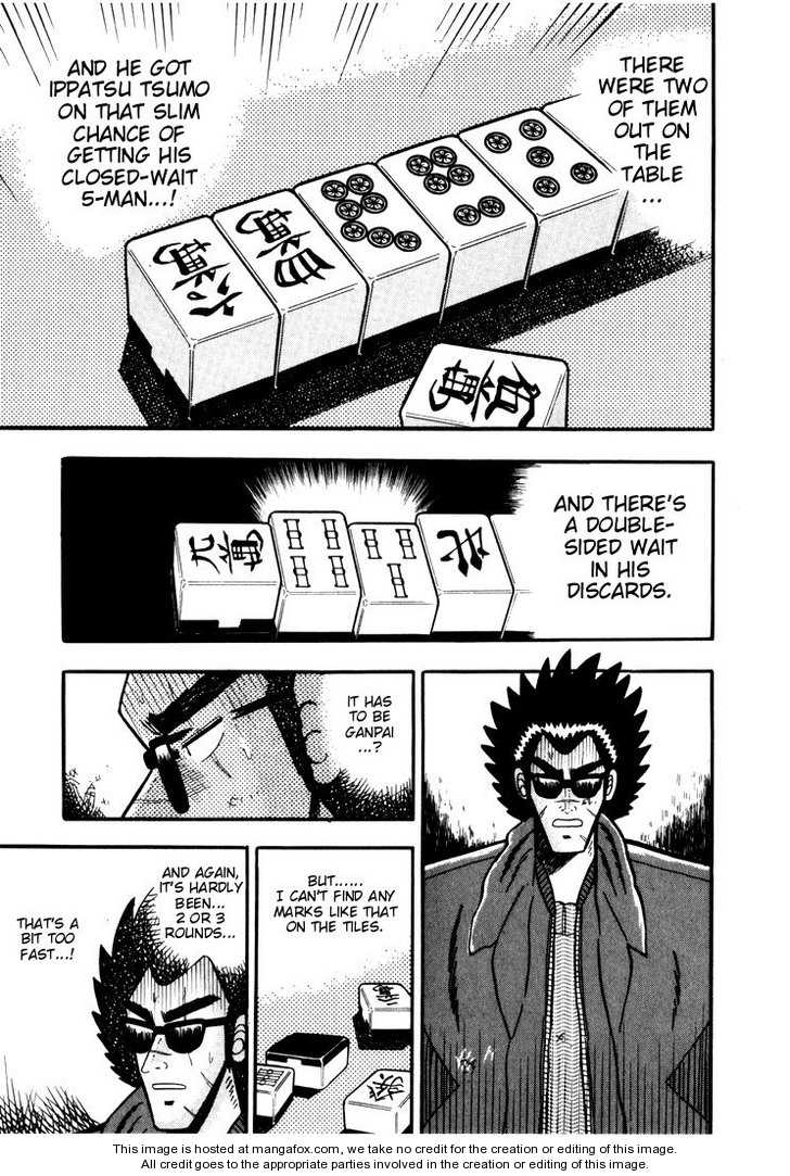 Ten - Tenna Toori no Kaidanji 32 Page 3