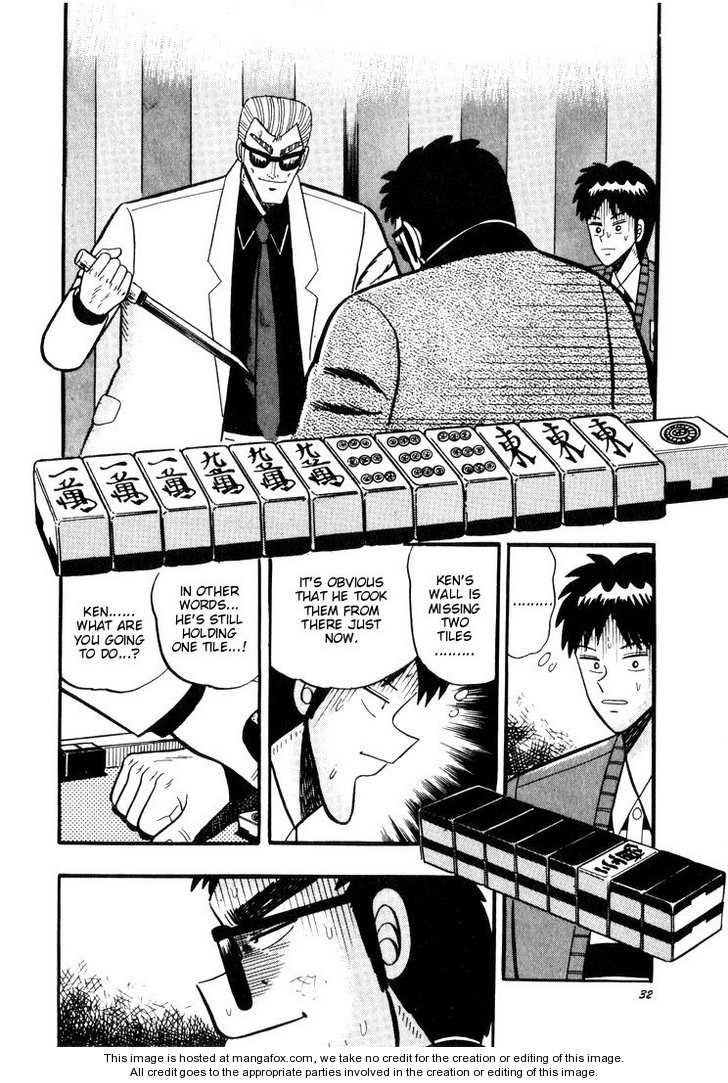 Ten - Tenna Toori no Kaidanji 40 Page 2
