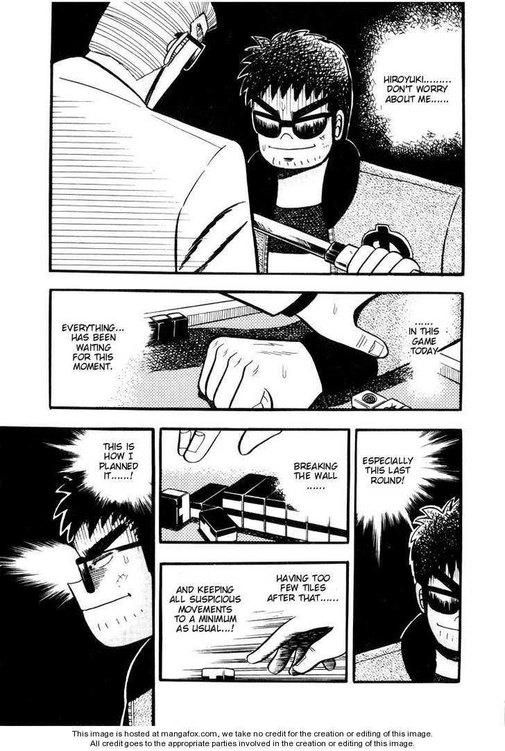 Ten - Tenna Toori no Kaidanji 40 Page 3