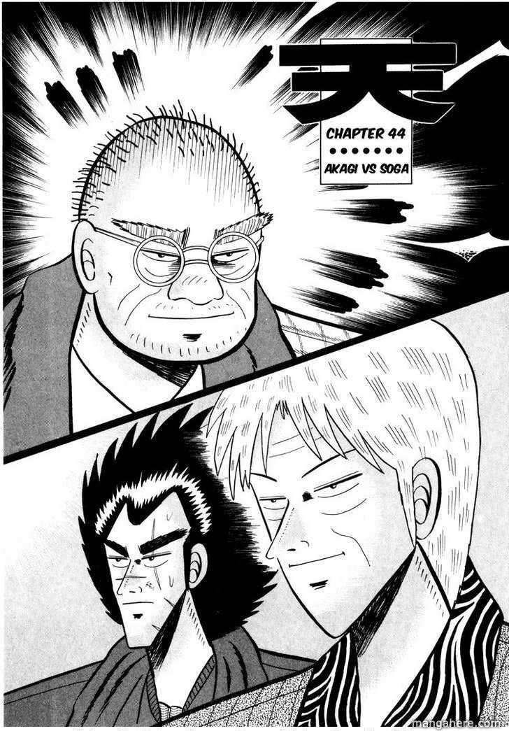 Ten - Tenna Toori no Kaidanji 44 Page 1