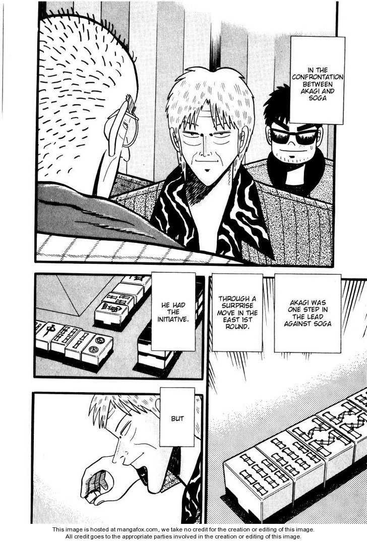 Ten - Tenna Toori no Kaidanji 45 Page 2