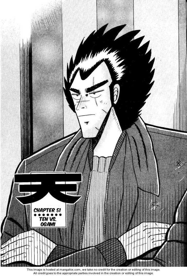 Ten - Tenna Toori no Kaidanji 51 Page 1