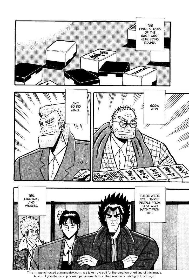 Ten - Tenna Toori no Kaidanji 51 Page 2