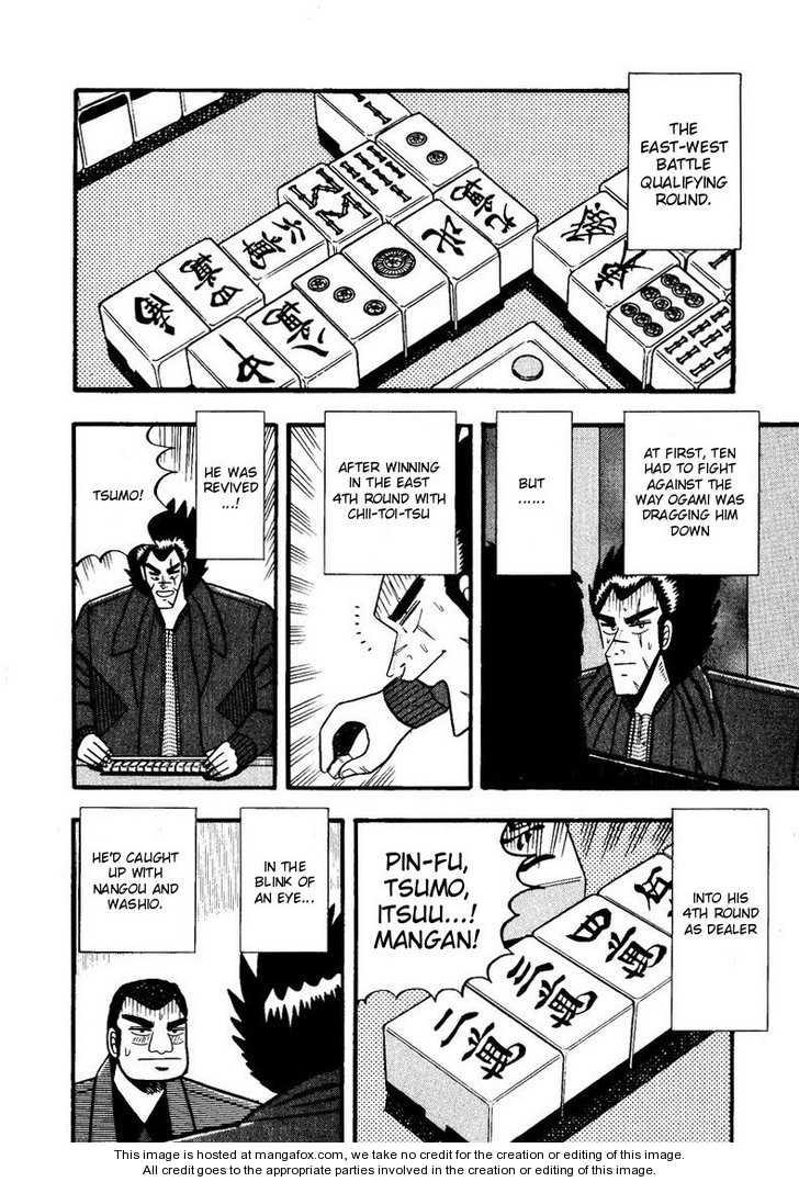 Ten - Tenna Toori no Kaidanji 54 Page 2