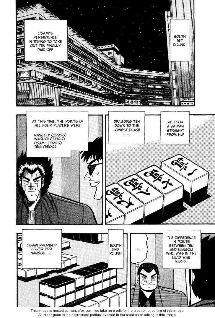Ten - Tenna Toori no Kaidanji 55 Page 2