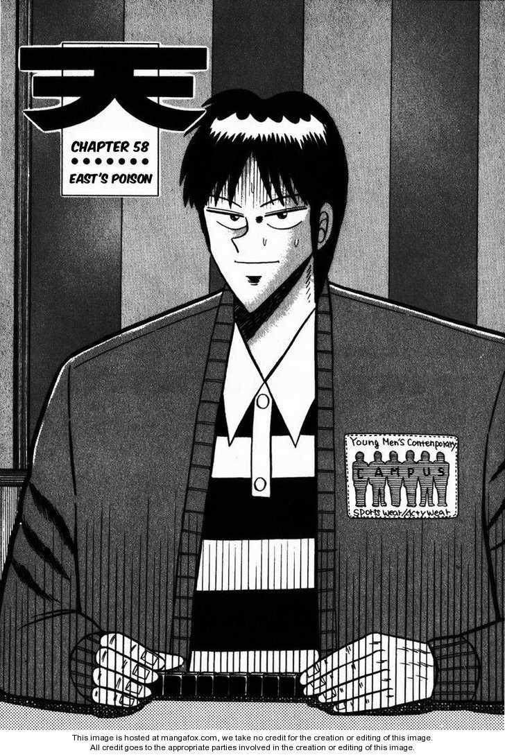 Ten - Tenna Toori no Kaidanji 58 Page 1