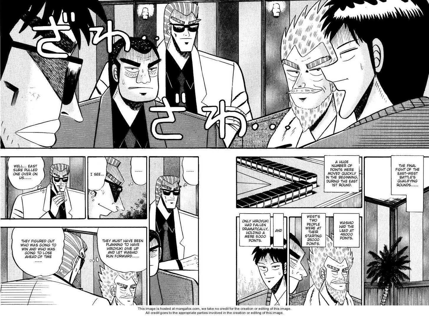 Ten - Tenna Toori no Kaidanji 58 Page 2