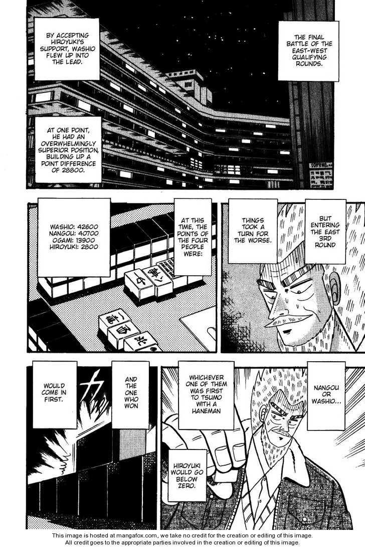 Ten - Tenna Toori no Kaidanji 60 Page 2