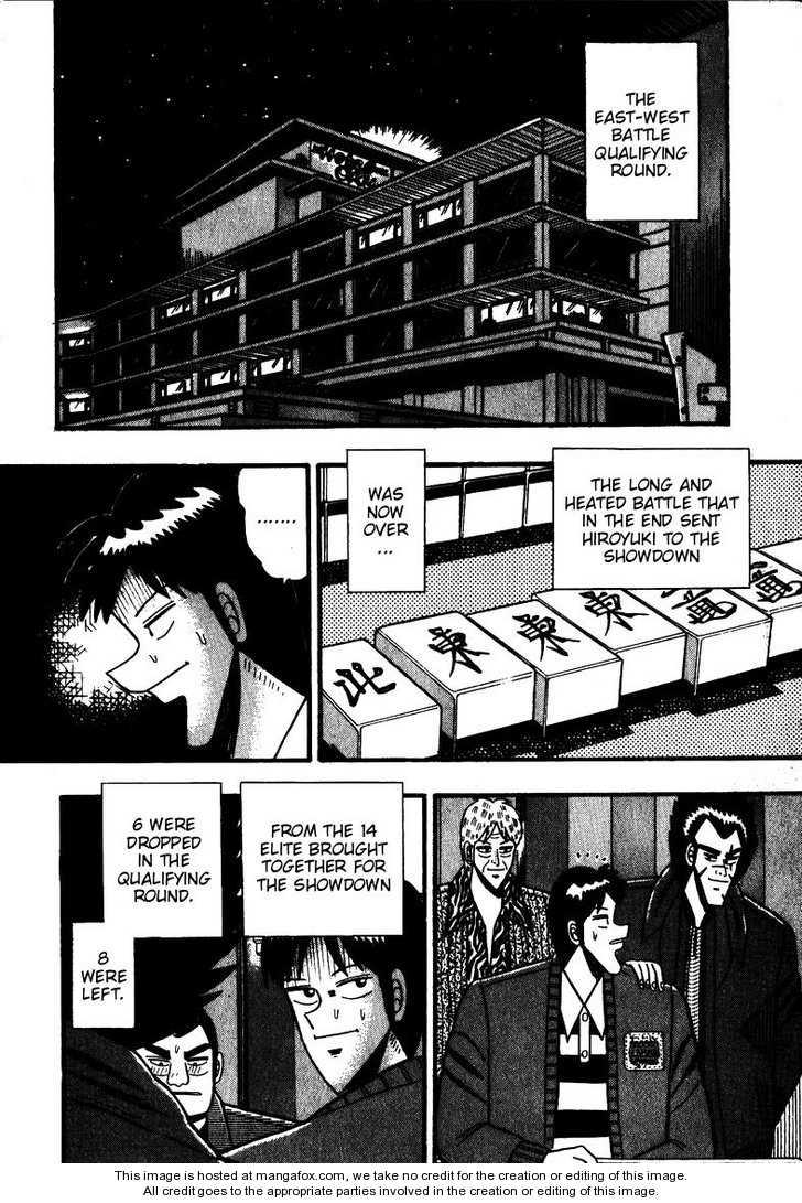 Ten - Tenna Toori no Kaidanji 61 Page 2