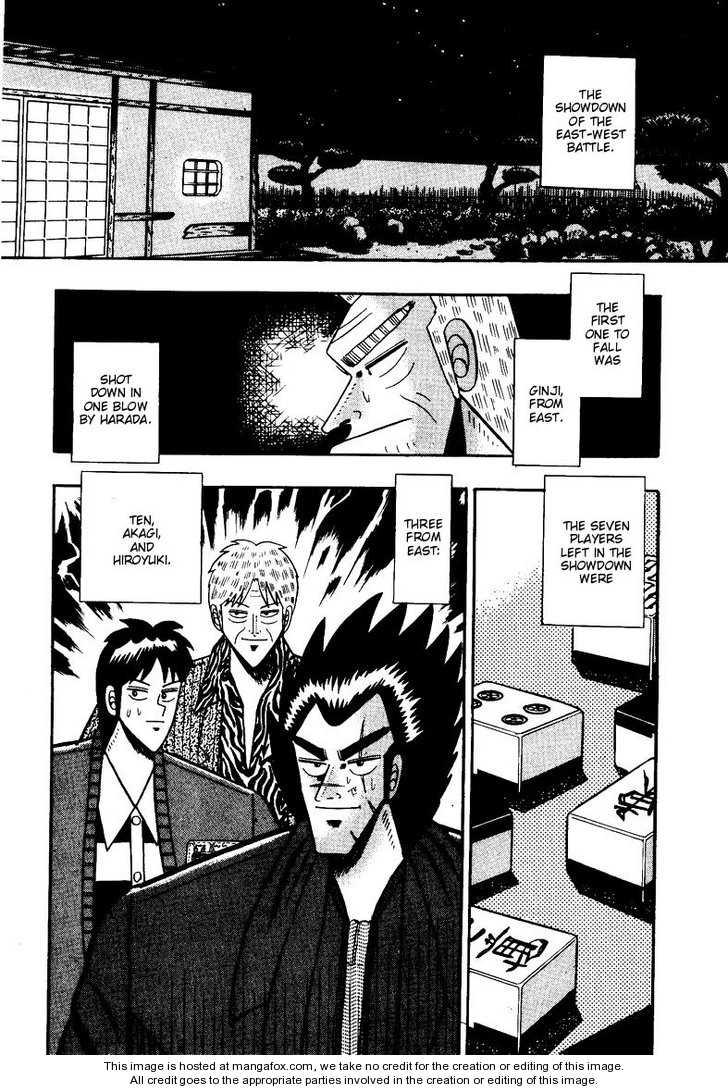Ten - Tenna Toori no Kaidanji 70 Page 2