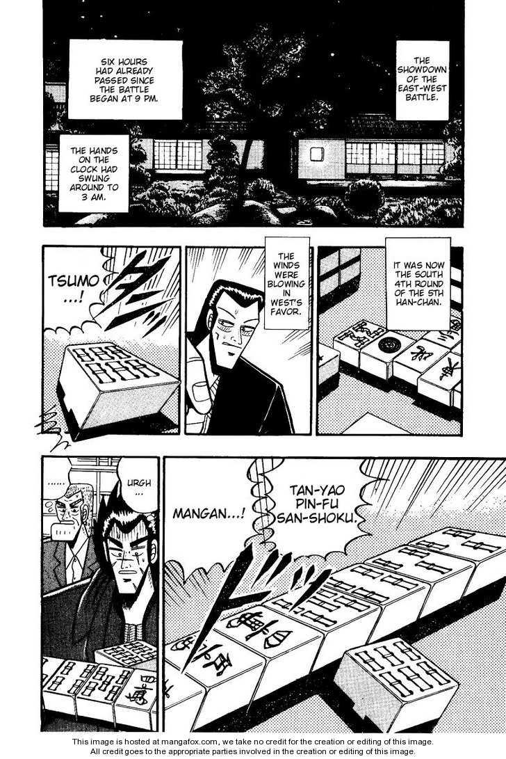 Ten - Tenna Toori no Kaidanji 71 Page 2
