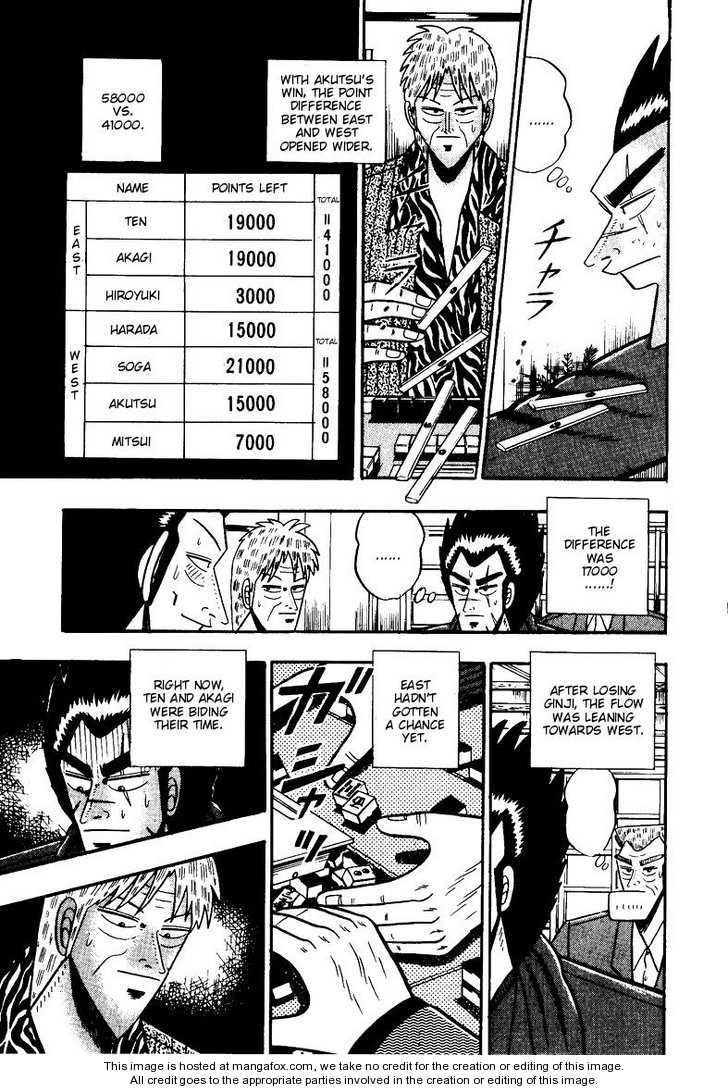 Ten - Tenna Toori no Kaidanji 71 Page 3