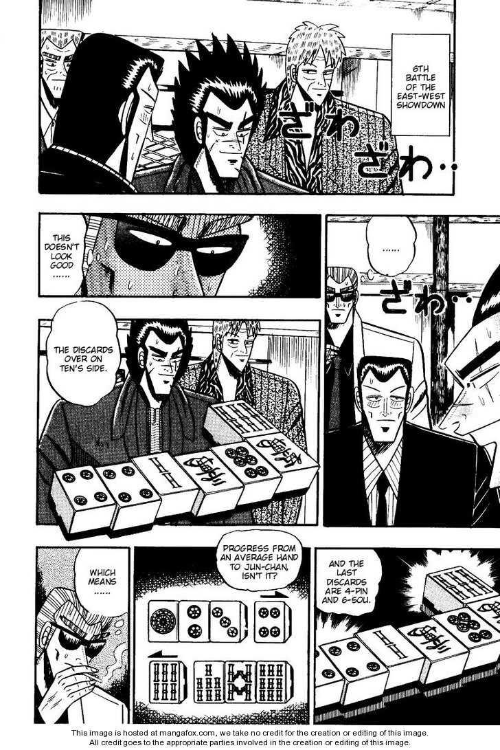 Ten - Tenna Toori no Kaidanji 72 Page 2